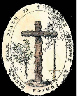 The seal of the Spanish Inquisition depicts the cross, the branch and the sword. From Enciclopedia Española 1571.